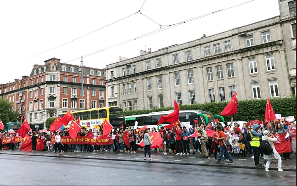 Pro China Supporters hold rally at GPO in Dublin