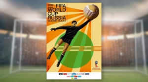 2018 FIFA World Cup Russia™ Official Poster unveiled at Moscow Metro