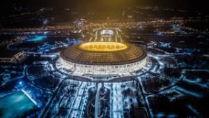 Luzhniki Stadium: All you need to know
