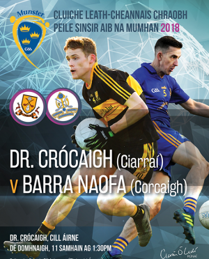 AIB Munster Club Senior Football Championship Semi-Final – Dr. Crokes (Kerry) 5-20 St. Finbarr's (Cork) 1-11