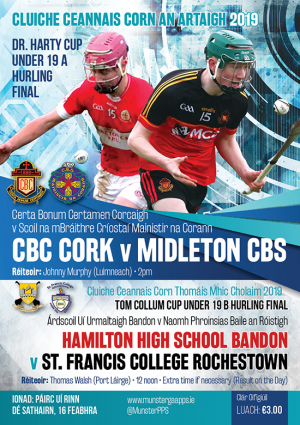 Dr. Harty Cup Final – Midleton CBS 2-12 CBC Cork 0-14