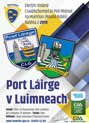 Munster MFC – Waterford v Limerick