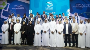 Qatar invites volunteers to help prepare for 2022 FIFA World Cup™